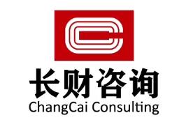 淄博长财致远企业管理咨询有限公司