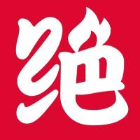 张店蒋芹食品经营部