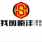 淄博顺沣装饰工程有限公司