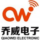 青岛乔威电子科技有限公司