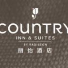 丽怡酒店(淄博蓝尚酒店有限公司)